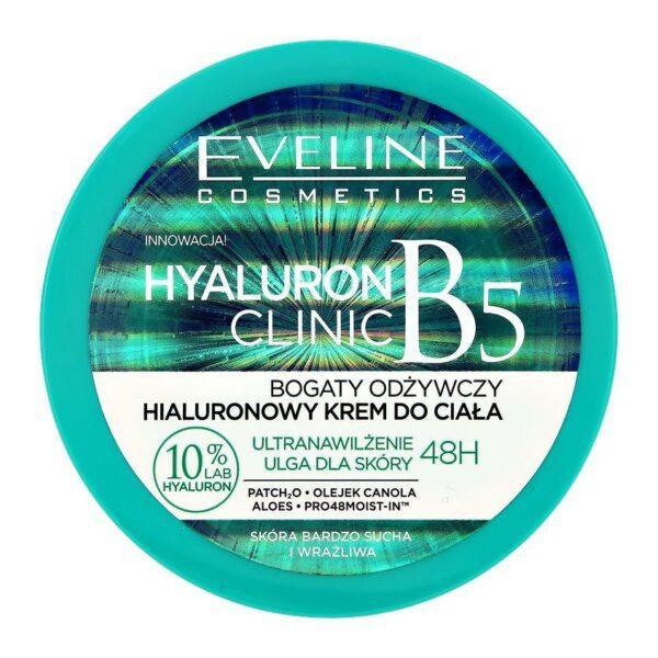 EVELINE Крем для тела HYALURON CLINIC ультрапитательный (с гиалуроновой кислотой)