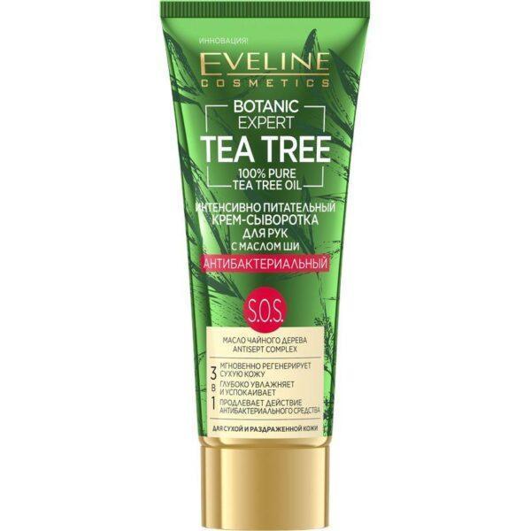EVELINE Крем-сыворотка для рук BOTANIC EXPERT TEA TREE 3 в 1 антибактериальная интенсивно питательная