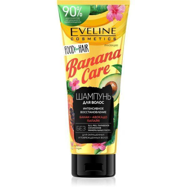EVELINE Шампунь для волос BANANA CARE 'food for hair' интенсивное восстановление