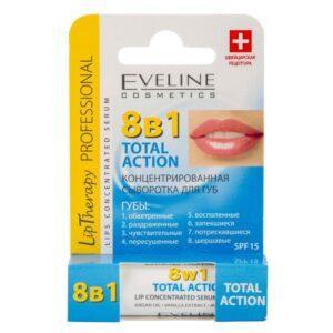 EVELINE Сыворотка для губ TOTAL ACTION концентрированная 8 в 1 (spf 15)