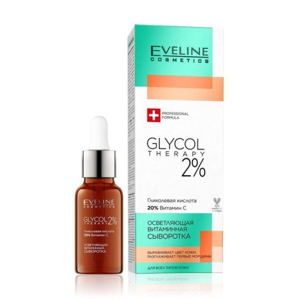 EVELINE Сыворотка для лица GLYCOL THERAPY 2% осветляющая витаминная