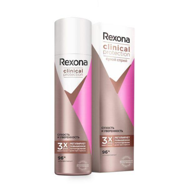 REXONA Антиперспирант-дезодорант спрей Сухость и Уверенность Clinical Protection