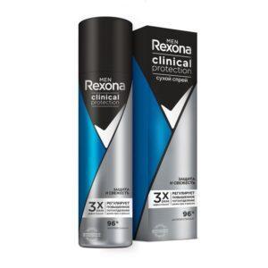 REXONA Антиперспирант-дезодорант спрей Защита и Свежесть Men Clinical Protection