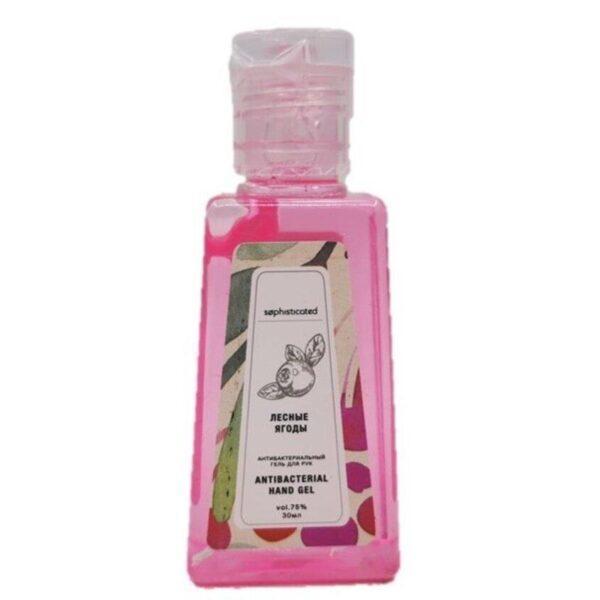 """SOPHISTICATED Косметический антибактериальный гель для рук c ароматом """"лесные ягоды"""" Antibacterial gel """"Wild berries"""""""