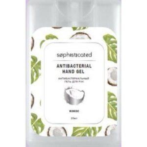 """SOPHISTICATED Косметический антибактериальный спрей для рук c ароматом """"кокос"""" Antibacterial hand spray """"Coconut"""""""