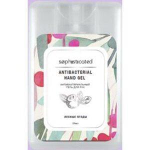 """SOPHISTICATED Косметический антибактериальный спрей для рук c ароматом """"лесные ягоды"""" Antibacterial hand spray """"Wild berries"""""""