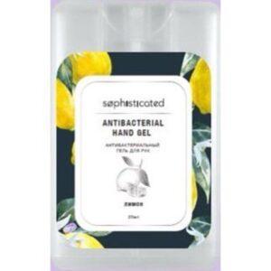 """SOPHISTICATED Косметический антибактериальный спрей для рук c ароматом """"лимон"""" Antibacterial hand spray """"Lemon"""""""