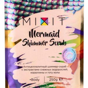 Антицеллюлитный шиммер-скраб для тела Mermaid Shimmer Scrub: Скраб 250г