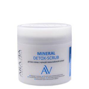 ARAVIA Детокс-Скраб Mineral Detox-Scrub с Чёрной Гималайской Солью