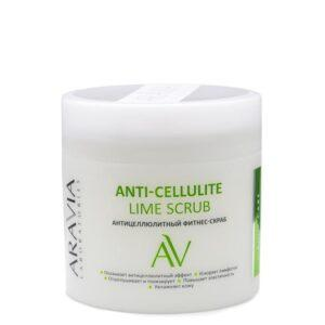 ARAVIA Фитнес-Скраб Anti-Cellulite Lime Scrub Антицеллюлитный
