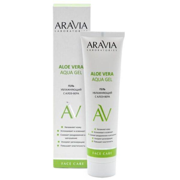ARAVIA Гель Aloe Vera Aqua Gel Увлажняющий с Алоэ-Вера