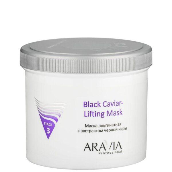 ARAVIA Маска Black Caviar-Lifting Альгинатная с Экстрактом Черной Икры