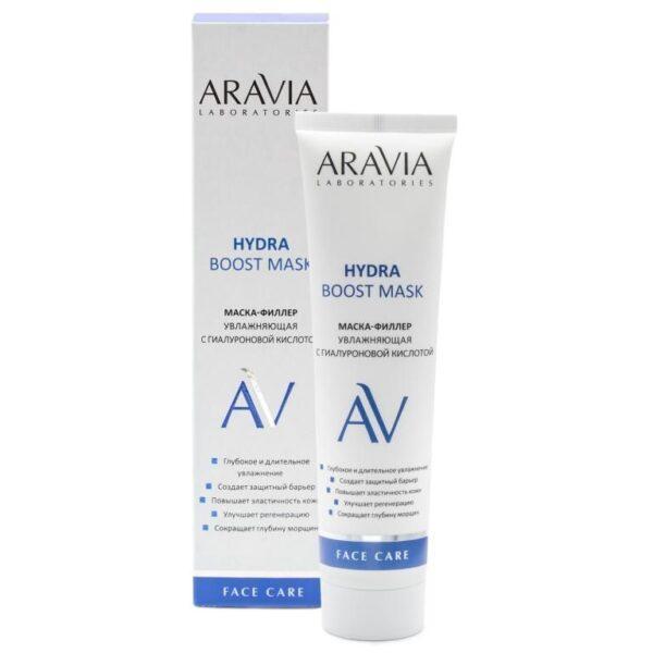 ARAVIA Маска-Филлер Hydra Boost Mask Увлажняющая с Гиалуроновой Кислотой