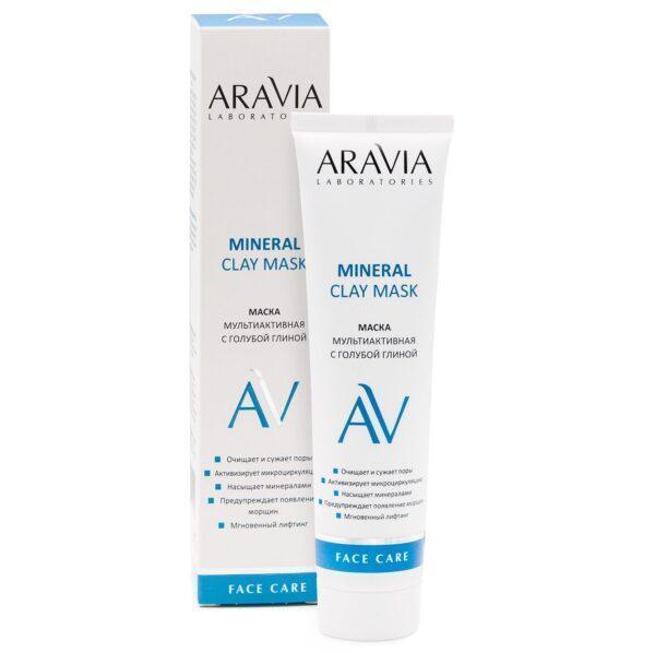 ARAVIA Маска Mineral Clay Mask Мультиактивная с Голубой Глиной