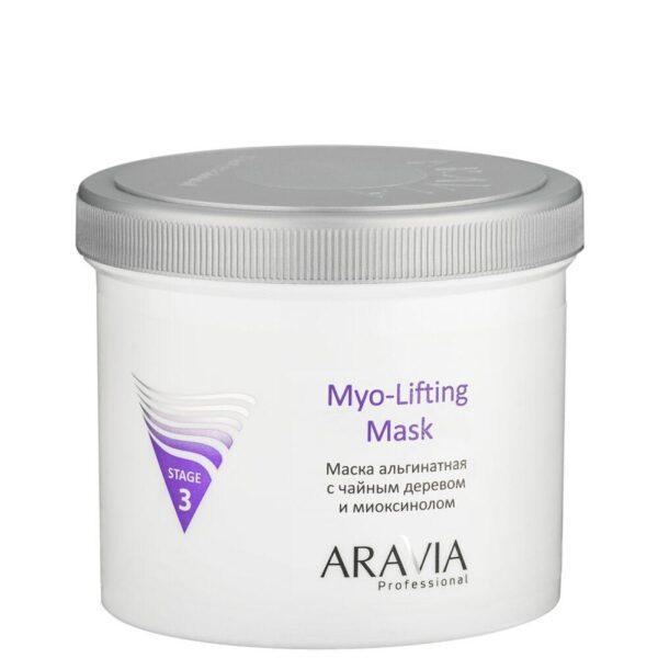 ARAVIA Маска Myo-Lifting Альгинатная с Чайным Деревом и Миоксинолом