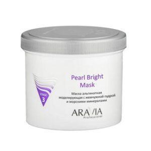 ARAVIA Маска Pearl Bright Mask Альгинатная Моделирующая с Жемчужной Пудрой и Морскими Минералами