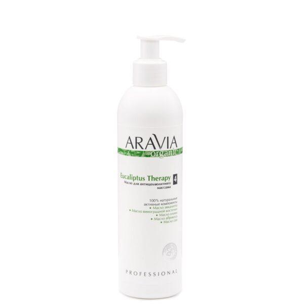 ARAVIA Масло Eucaliptus Therapy для Антицеллюлитного Массажа