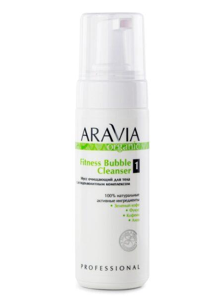 ARAVIA Мусс Fitness Bubble Cleanser Очищающий для Тела с Антицеллюлитным Комплексом