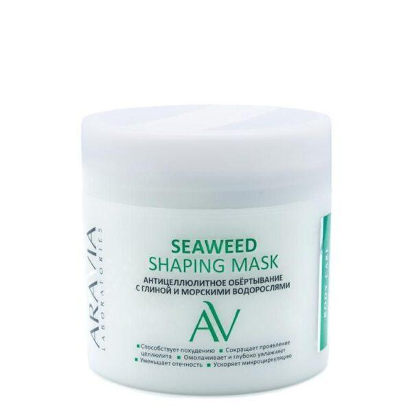 ARAVIA Обёртывание Seaweed Shaping Mask Антицеллюлитное с Глиной и Морскими Водорослями