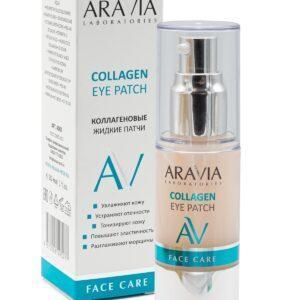 ARAVIA Патчи Collagen Eye Patch Жидкие Коллагеновый