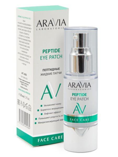 ARAVIA Патчи Peptide Eye Patch Жидкие Пептидные