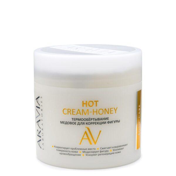 ARAVIA Термообёртывание Hot Cream-Honey Медовое для Коррекции Фигуры