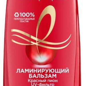 Бальзам для волос L'Oreal Paris Elseve Эксперт цвета ламинирующий