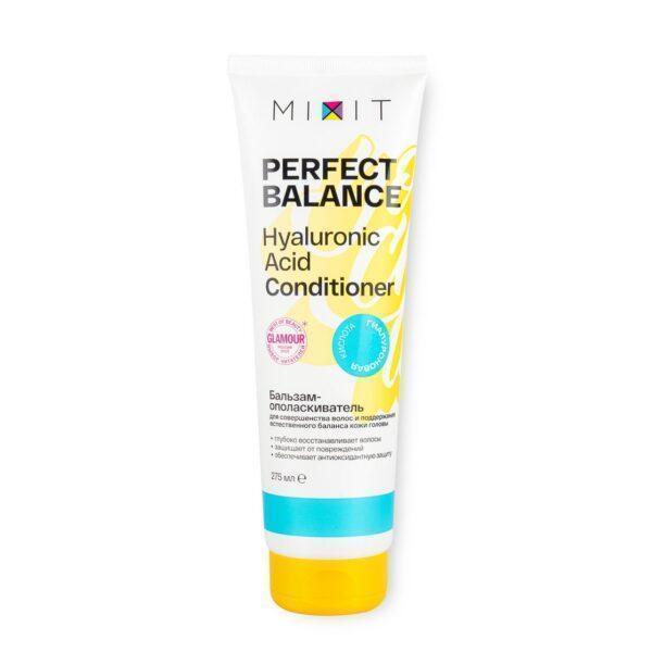 Бальзам-ополаскиватель для совершенства волос и поддержания естественного баланса кожи головы
