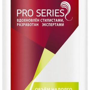 Бальзам-ополаскиватель для волос Wella Pro Series Объем надолго