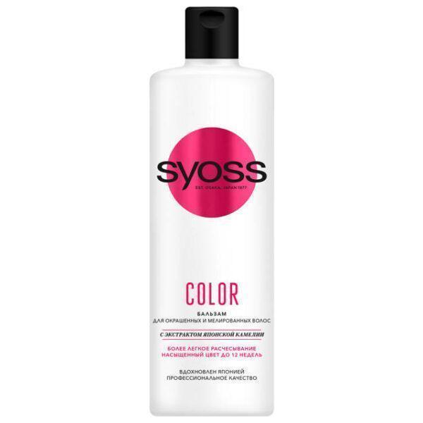 бальзам SYOSS Color 450мл