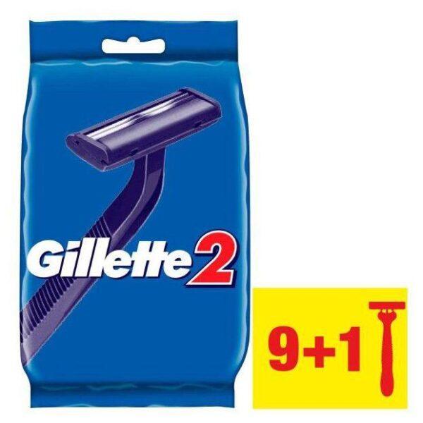 Бритвы одноразовые мужские Gillette 2 с двумя лезвиями