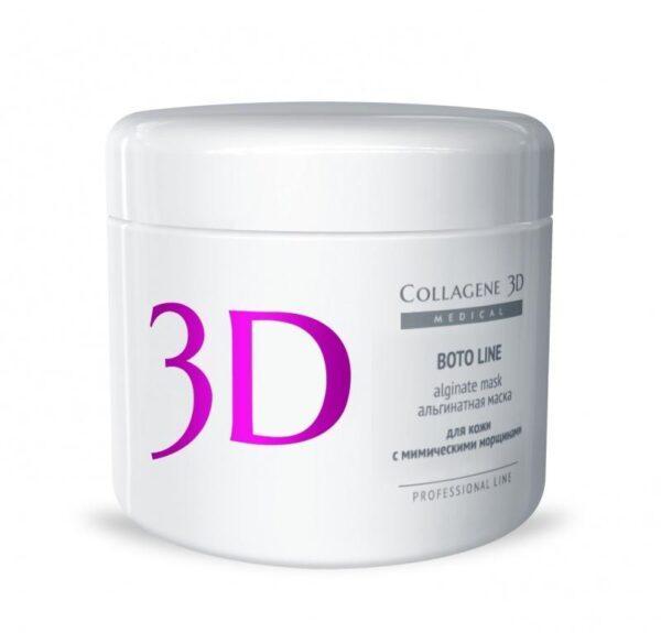 Collagene 3D Альгинатная маска для лица и тела с аргирелином Boto