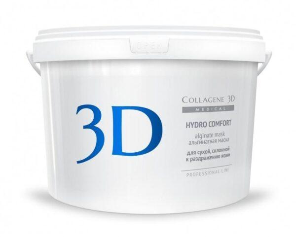 Collagene 3D Альгинатная маска для лица и тела с экстрактом алое вера Hydro Comfort