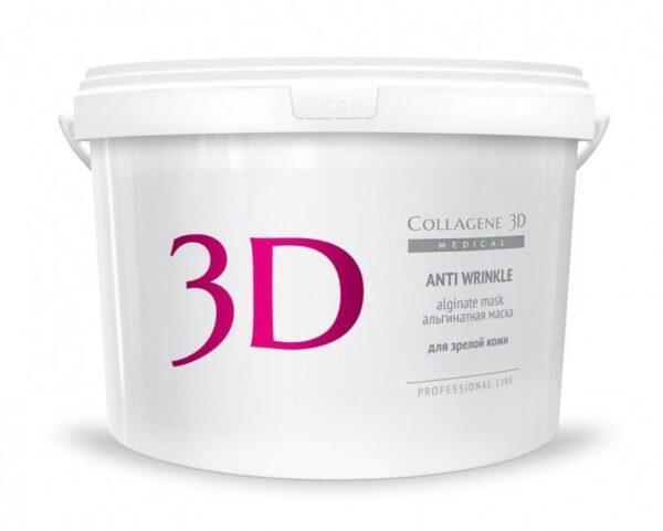 Collagene 3D Альгинатная маска для лица и тела с экстрактом спирулины Anti Wrinkle