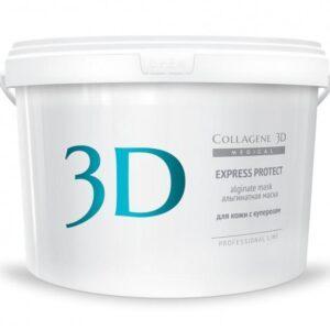 Collagene 3D Альгинатная маска для лица и тела с экстрактом виноградных косточек Express Protect