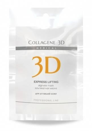 Collagene 3D Альгинатная маска для лица и тела с экстрактом женьшеня Express Lifting