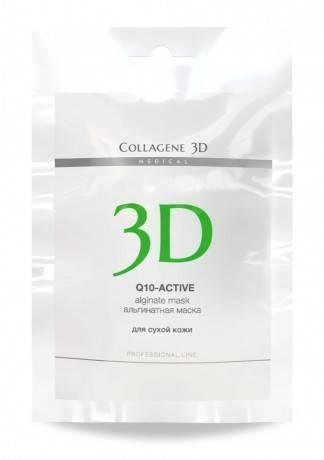 Collagene 3D Альгинатная маска для лица и тела с маслом арганы и коэнзимом Q10 Q10 Active