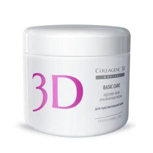 Collagene 3D Альгинатная маска для лица и тела с розовой глиной Basic Care