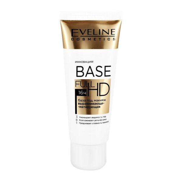 EVELINE База под макияж FULL HD 16H