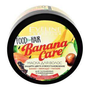 EVELINE Маска для волос BANANA CARE 'food for hair' защита цвета и восстановление