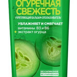 Garnier Fructis Огуречная свежесть Укрепляющий бальзам-ополаскиватель