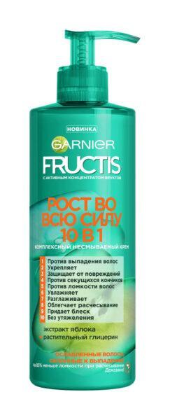 Garnier Fructis Рост во всю силу 10-в-1
