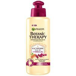 GARNIER Крем-масло для волос несмываемый уход Касторовое масло и Миндаль BOTANIC THERAPY