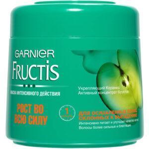 GARNIER Маска для волос Fructis Рост Во Всю Силу для ослабленных волос