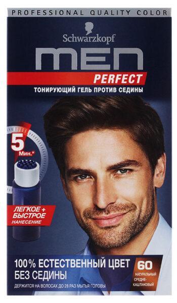 Гель для волос тонирующий мужской Schwarzkopf Men Perfect Натуральный средне-каштановый тон 60