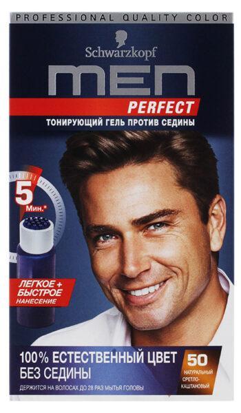 Гель для волос тонирующий мужской Schwarzkopf Men perfect Натуральный светло-каштановый тон 50