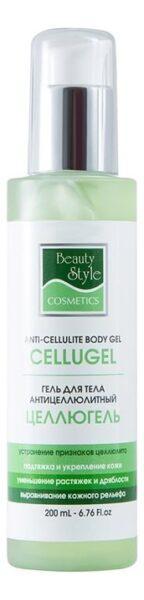 Гель для тела антицеллюлитный Целлюгель Modellage Anti-Cellulite Body Gel Cellugel 200мл