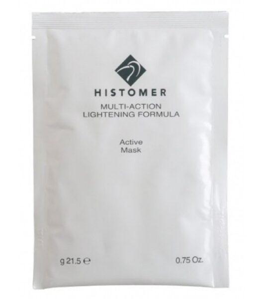 Histomer Альгинатная Маска для Сияния Кожи Lightening Active Mask
