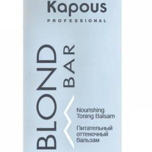 Kapous Бальзам Blond Bar Оттеночный для Оттенков Блонд Бежевый