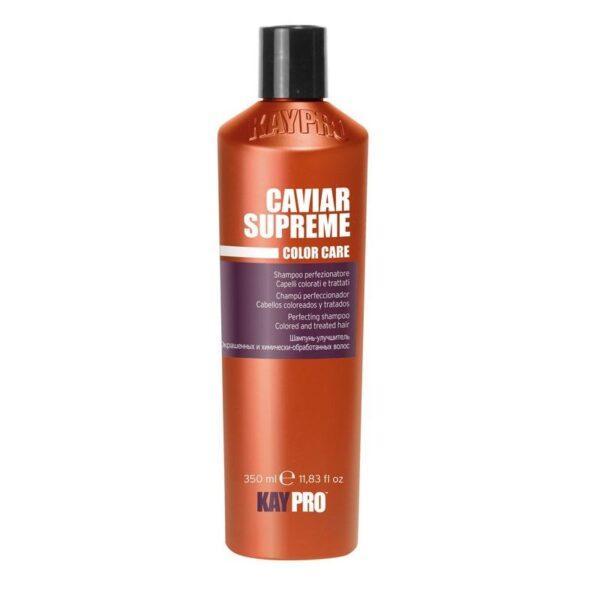 KAYPRO Шампунь Caviar Supreme Color Care с Икрой для Окрашенных Волос